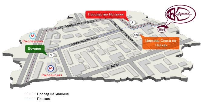 Карта - как попасть в ООО БК-